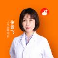 张霞飞医生