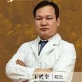 王兴奎医生