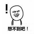 悦Mer_17079032854
