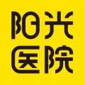深圳阳光医疗美容医院