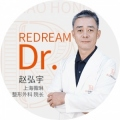 赵弘宇医生