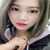悦Mer_4719445899