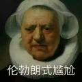 飞天意面教教主