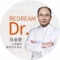 马金荣医生