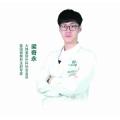 梁奇永医生