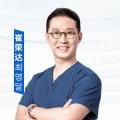 崔荣达医生