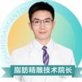 陈仕文医生