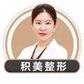 黄子映医生