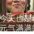 悦Mer_4201273180