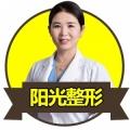 王定芳医生