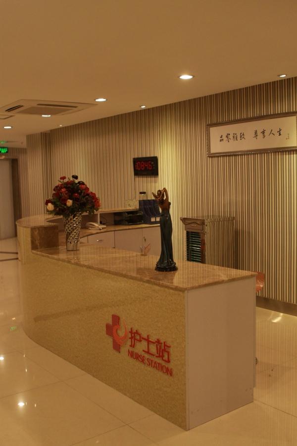 南京华美美容医院环境 悦美整形