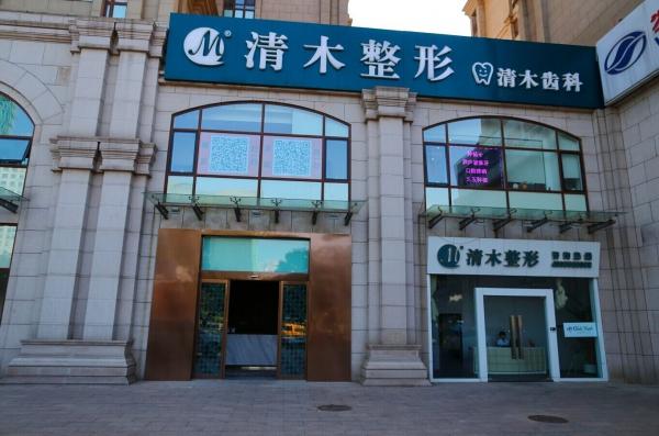 北京全身瘦身吸脂