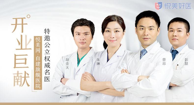 北京悦美好医生 整脸优惠全网罗